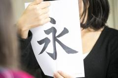 Stage Calligraphie Kei Nozick
